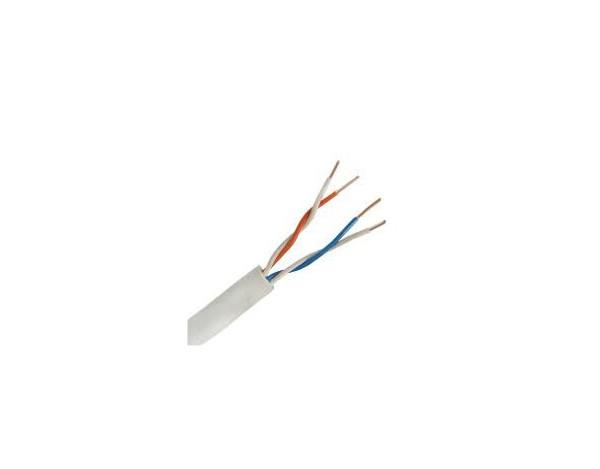Przewód telekomunikacyjny YTKSY 2x2x0,5
